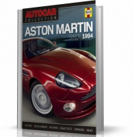 AUTOCAR COLLECTION: ASTON MARTIN (SINCE 1994)